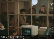 Лох - Победитель Воды (1991) DVDRip-AVC
