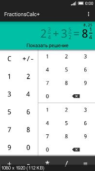 FractionsCalc+ / ����������� ������ [v1.1] (2015) Android