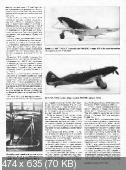 Авиаколлекция (№1 / 2015)