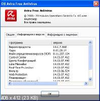 Avira AntiVirus Free 2015 14.0.7.468 [Ru]