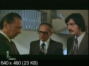 Комиссия по расследованию (1978) TVRip