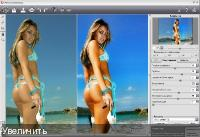 AKVIS HDRFactory 5.0.754 - создание HDR изображений