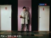 Семь стариков и одна девушка (1968) SATRip