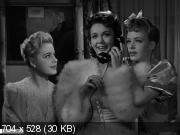 Жены оркестрантов (1942) DVDRip