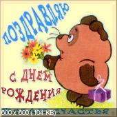 http://i57.fastpic.ru/thumb/2015/0302/bd/3c1100bdeb8583e2b4306cc2eeeba8bd.jpeg