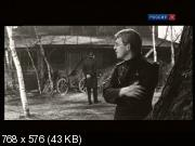 Три сестры (1964) DVB