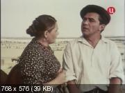 Судьба Марины (1953) DVB
