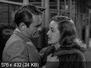 Всё о Еве (1950) DVDRip