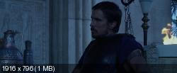 Исход: Цари и боги (2014) WEB-DL 1080p | iTunes
