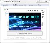 AntiCollector Base Updater 2.2 (2015) PC
