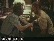 Рогоносец (1990) DVDRip