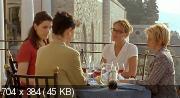 Красотки (1998) DVDRip
