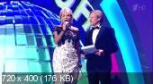Легенды Ретро FM. 10 лет (2015) HDTVRip