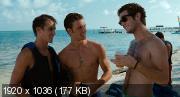 Я - Четвертый (2011) BDRip (1080p)