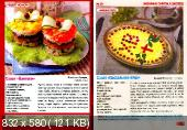 Золотая коллекция рецептов №29. Любимые салаты и закуски (март /  2015)