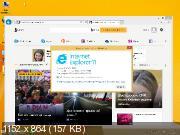 Windows 8.1 Professional VL with update 3 by kiryandr (x64) (2015) [Rus]