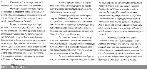 http://i57.fastpic.ru/thumb/2015/0319/06/_2fe52c88518d97e5cbb6270e43fe2506.jpeg