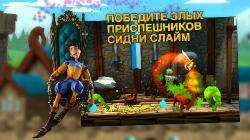 Спящий принц v 2.06 (2015/RUS/Android)