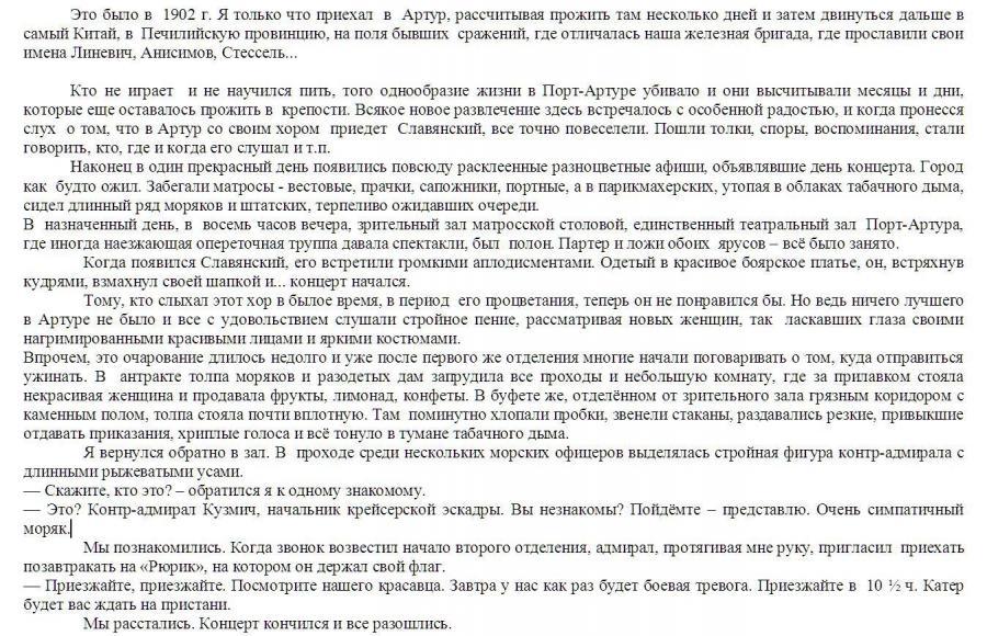 http://i57.fastpic.ru/thumb/2015/0319/72/8da359527b1f33119b0b986f98314372.jpeg