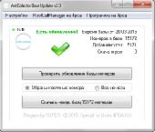 AntiCollector Base Updater v2.3 (1015) PC