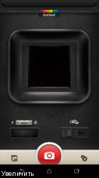 Polaroid Instant Cam 1.0.18 – фотографии в стиле Polaroid