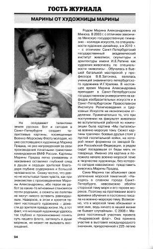 http://i57.fastpic.ru/thumb/2015/0322/06/b232f7fc65fae2b034b2bb911f75a606.jpeg