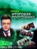 http://i57.fastpic.ru/thumb/2015/0322/75/a3eb6220d788491bbadaca10b15a4275.jpeg