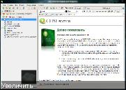 CHM Editor 2.0 build 035 RePack + Portable Eng/Ukr/Rus