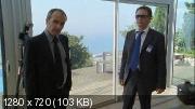 Отражения (2008) BDRip (720p)