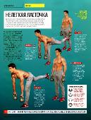 Men's Health �4 ������ (������) (2015) PDF