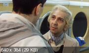 Моя прекрасная прачечная (1985) DVDRip