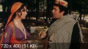 Сахибан (1993) DVDRip