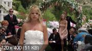 Свадьба под прикрытием (2012) HDRip