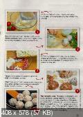 Добрые советы. Люблю готовить! №1. Коллекция рецептов (2015)