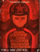 http://i57.fastpic.ru/thumb/2015/0401/5a/165cc40ef45c26ee989eacccca5efc5a.jpeg