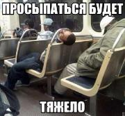 Фотоподборка '220V' 02.04.15