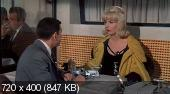 ����� ��� ����� / A New Kind of Love (1963)