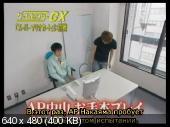 Японское шоу GameCenter CX - Специальные выпуски (2003-14) WEBRip | Sub