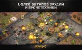 http://i57.fastpic.ru/thumb/2015/0406/19/f10951486752bce0ff0861a75bc08c19.jpeg