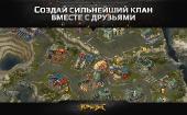 http://i57.fastpic.ru/thumb/2015/0406/54/0caa2ed7d24418b76ab8aa87833c0954.jpeg