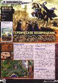 http://i57.fastpic.ru/thumb/2015/0407/33/adaff437462953d77fea5219b77f7933.jpeg