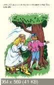 В. Славкин - Большая книга сказок для маленьких принцесс (2011)