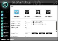 NETGATE Registry Cleaner 8.0.505.0 RePack by Diakov