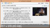 3D Youtube Downloader 1.5 - загрузит клипы видео с YouTube