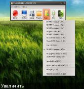 oCam Screen Recorder 105.0 Portable by CheshireCat [Multi/Ru]
