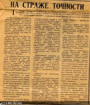 http://i57.fastpic.ru/thumb/2015/0417/ca/ef01739b130816ed1ed38afe8ece8cca.jpeg