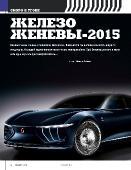 Maxim �05 ������ (���) (2015) PDF