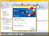Hetman Software Pack 16.04.2015