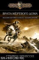 http://i57.fastpic.ru/thumb/2015/0420/60/b19d7d4e9af0dc3aadbfc90af20f6e60.jpeg