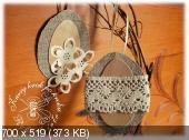 Оригинальные предметы декора   - Страница 3 2c44b6aaf26d677eefa504e554ef6df8